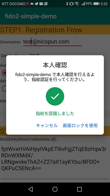 intent_internal_verified
